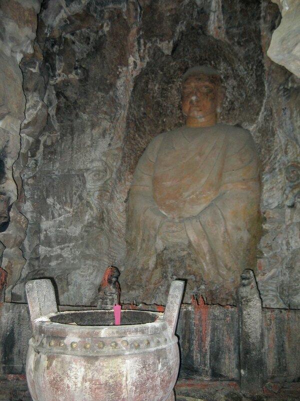 Святилище в пещере, Ханчжоу