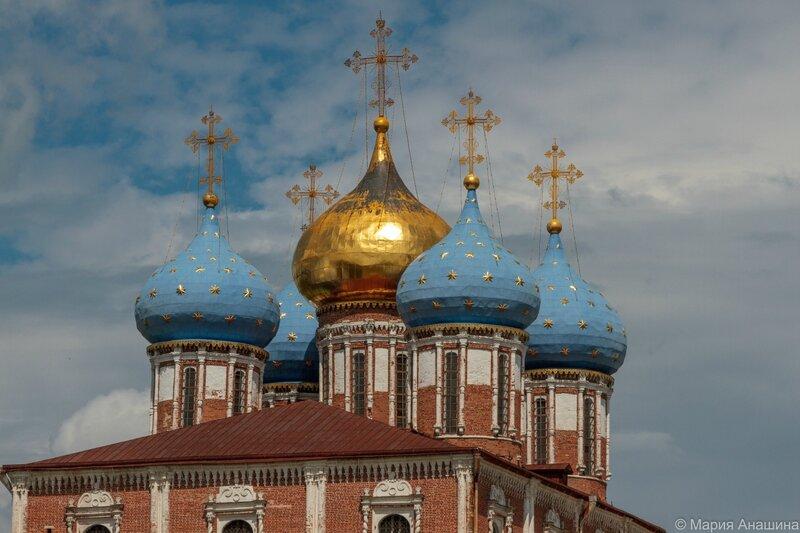 Купола Успенского собора, Рязань
