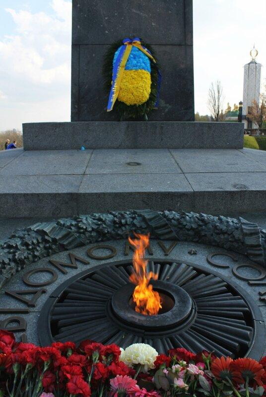 Вечный огонь в парке Славы