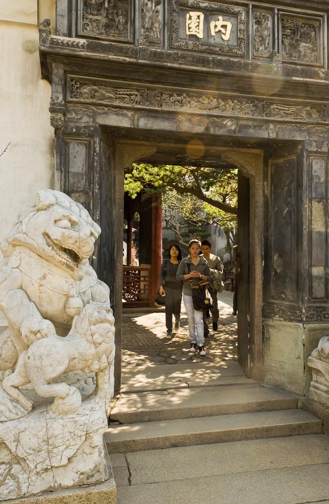 """4. В парке """"Сад Радости"""" в Шанхае. Отзывы туристов о поездке по Китаю самостоятельно."""