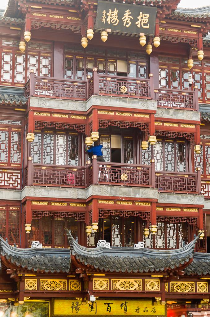 """15. Китайская архитектура в """"старом Шанхае"""". Отзывы об однодневной экскурсии во время поездки в Китай."""