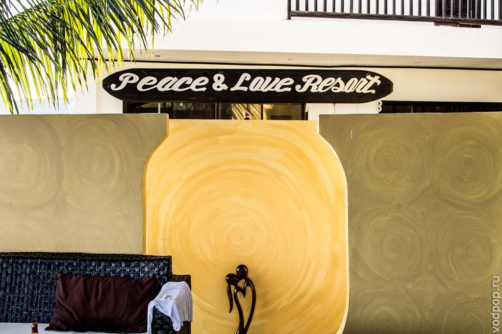 Peace and Love Resort 2