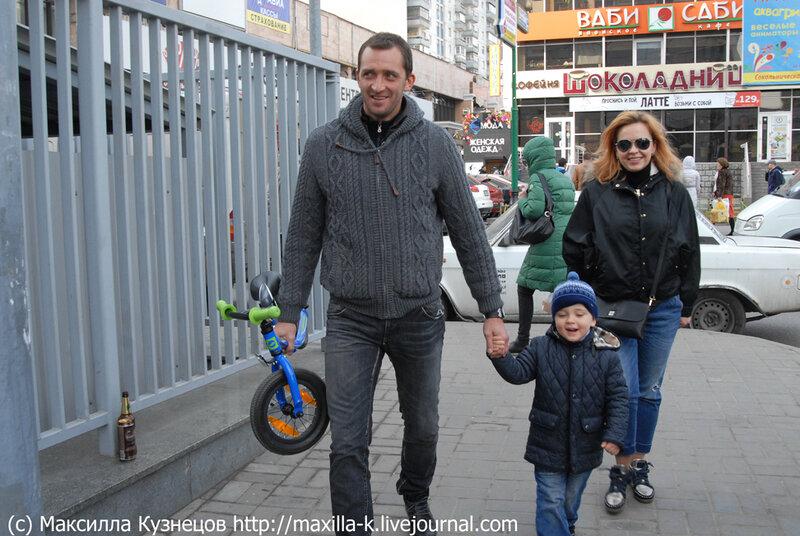 Андрей Дикань с семьей