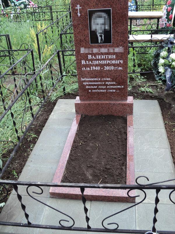 Изготовить памятник из гранита в самаре виды надгробные памятники из гранита