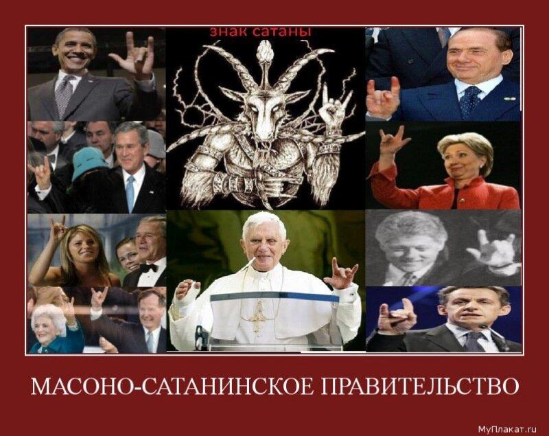 http://img-fotki.yandex.ru/get/9315/74777174.13/0_b08e6_b3ce421_XL.jpg