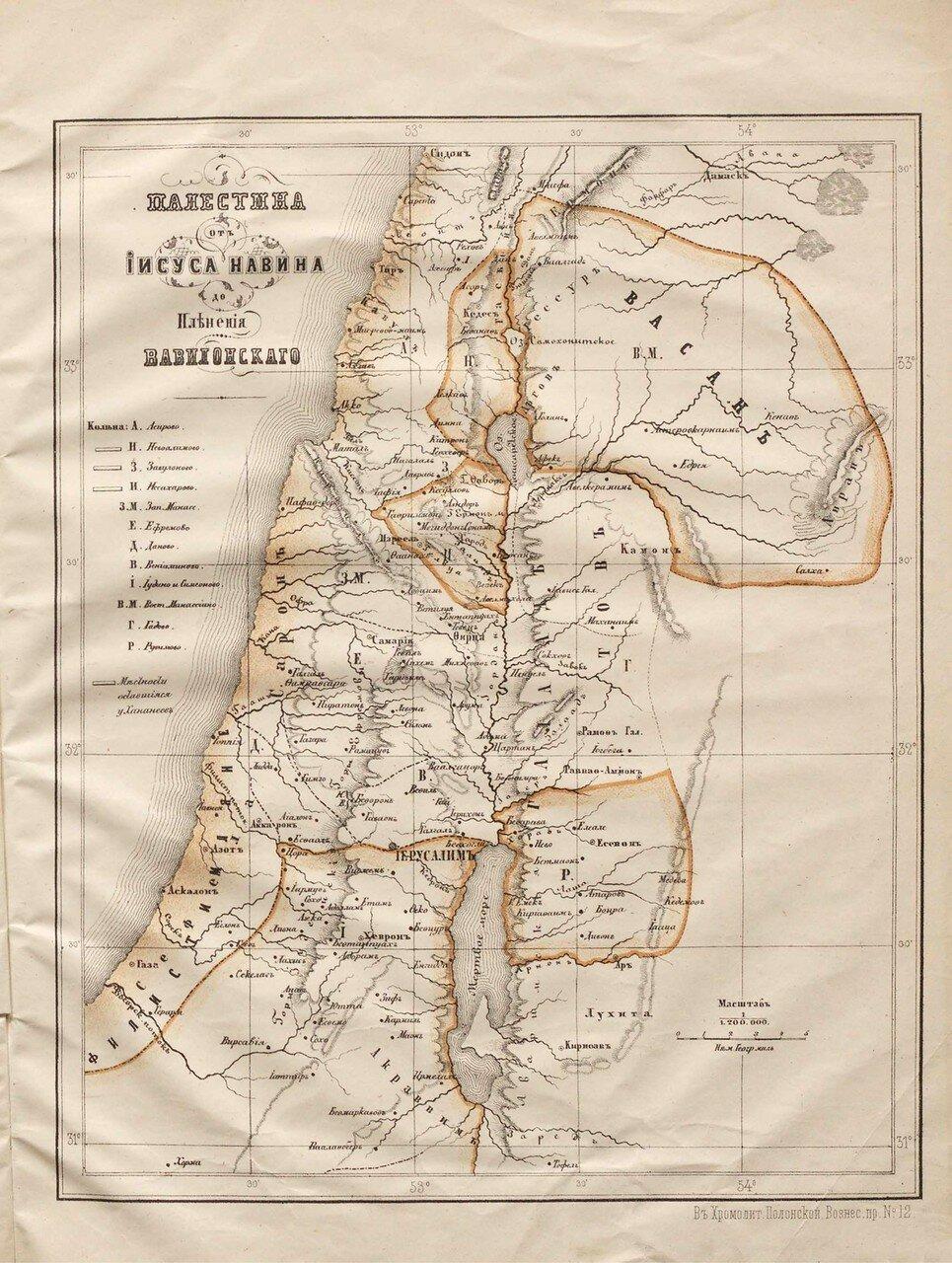 04. Палестина от Иисуса Навина до Пленения Вавилонского