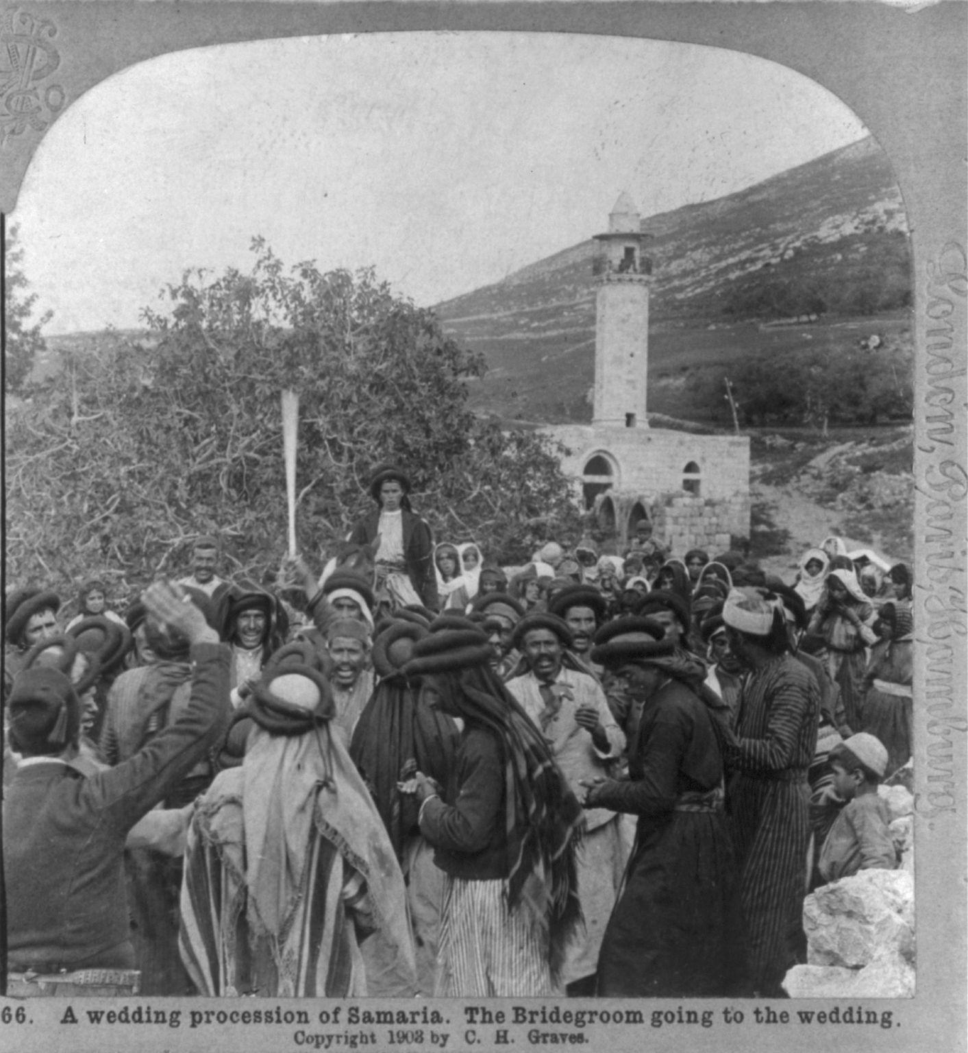 66. Свадебная процессия в Самарии. Жених собирается на свадьбу