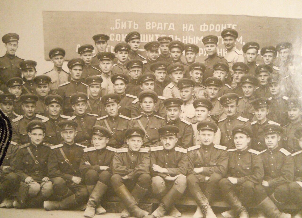 1943. Военная академия имени Дзержинского. Самарканд