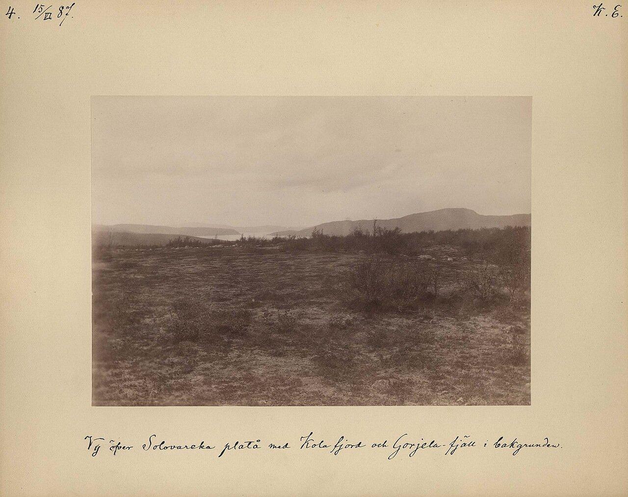 15.6.1887 Вид с горы Соловарака на Кольский залив и гору Горелую