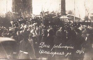 1917. Дни революции. Шпалерная улица