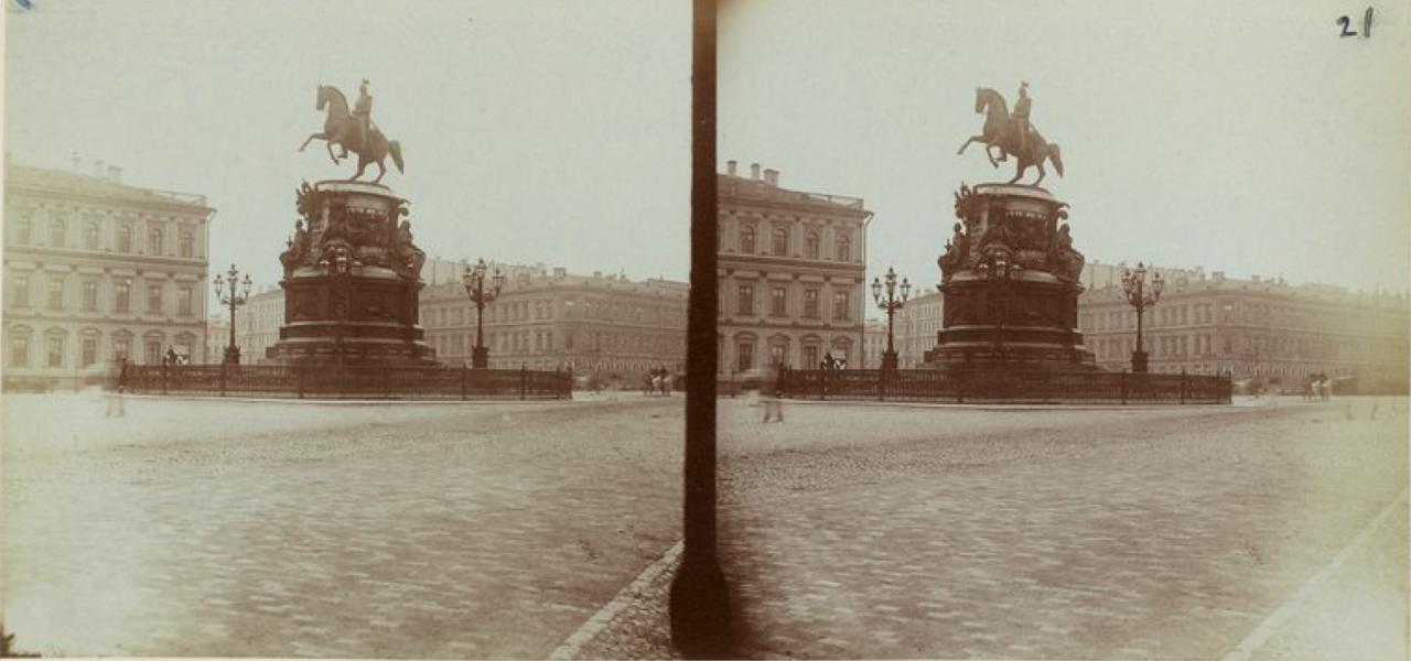 36. Памятник Николаю I