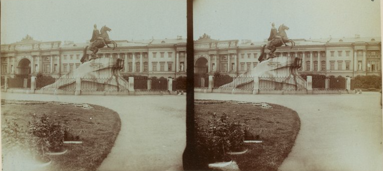 35. Памятник Петру I