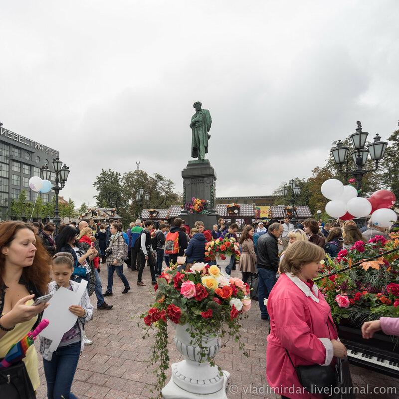 День Города. Москва. 2015. Пушкинская площадь.