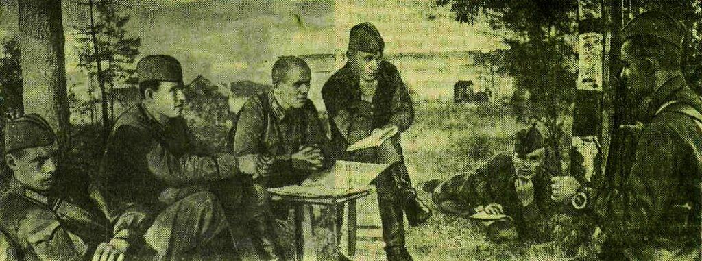 «Красная звезда», 18 июля 1941 года, как русские немцев били, потери немцев на Восточном фронте, красноармеец 1941, красноармеец ВОВ, Красная Армия, смерть немецким оккупантам