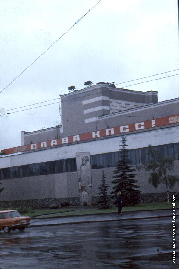 Петрозаводск. Национальный (Финский) театр Карелии 1985 год