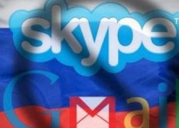 Россия может запретить Skype, Facebook, Gmail и Twitter