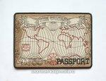 Карта мира_паспорт_1.jpg