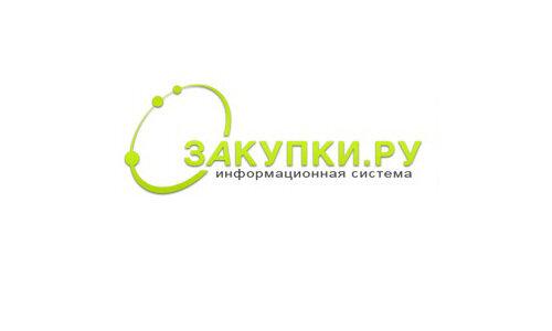Информационная система Закупки.ру знает толк в тендерах