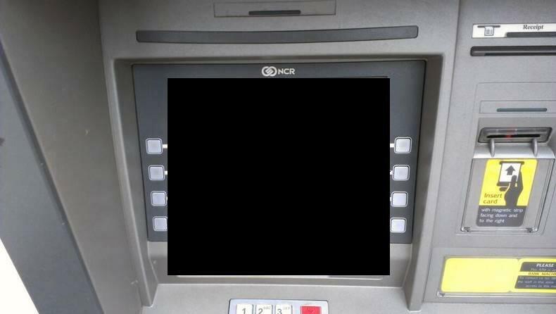 Подхожу к банкомату, а там...