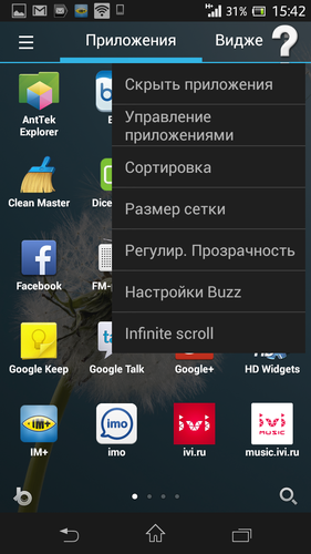 Screenshot_2013-08-14-15-42-35