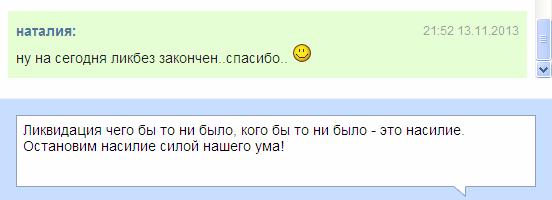 наталия жойдик