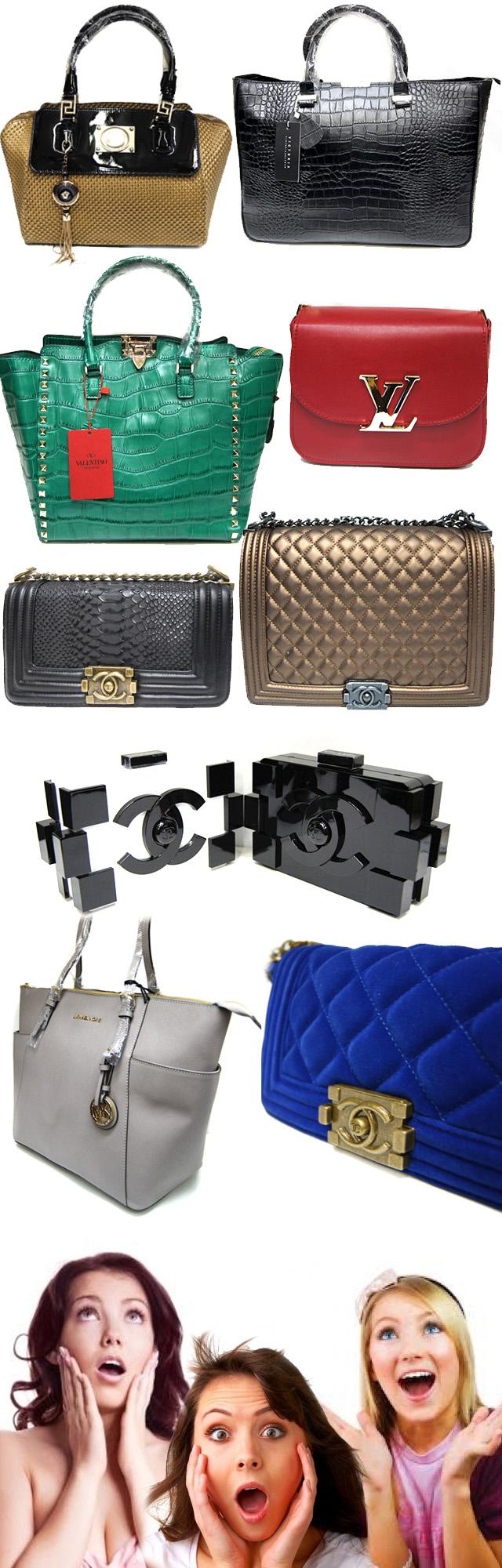 Новая коллекция сумок и клатчей