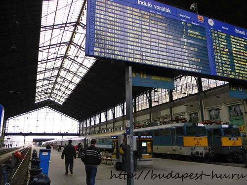 Железнодорожные вокзалы Будапешта