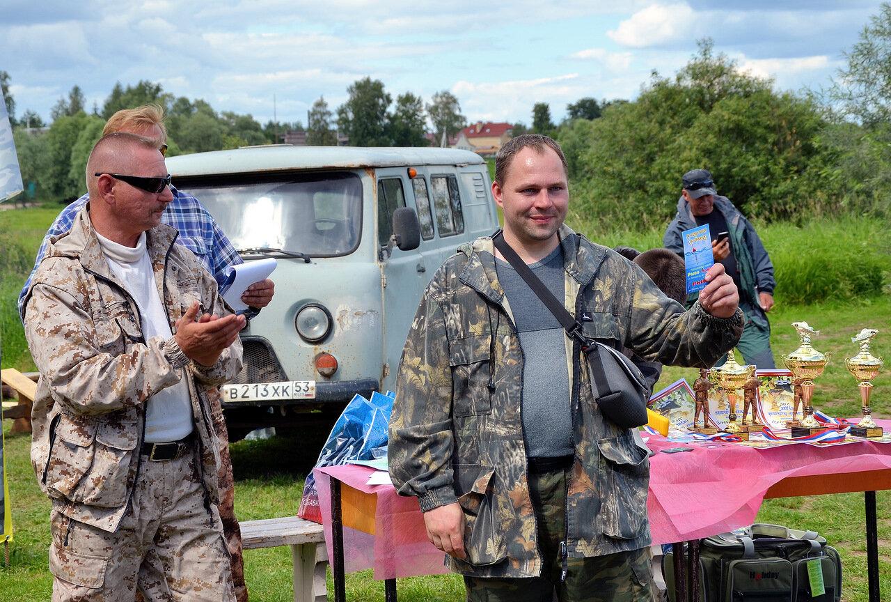 новгородский рыбак форум