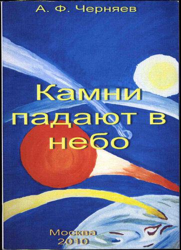 http://img-fotki.yandex.ru/get/9316/223316543.6/0_135905_e1e93e96_L.jpg
