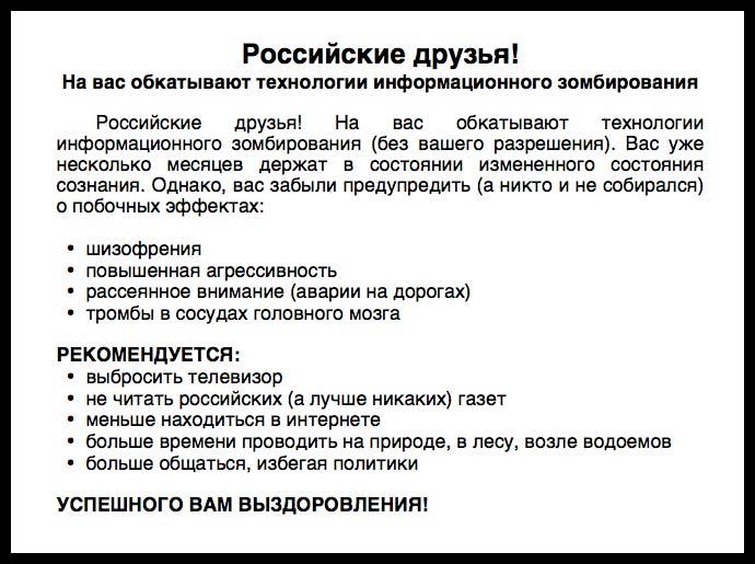 США должны предоставить прямую военную помощь Украине, - американский сенатор - Цензор.НЕТ 57