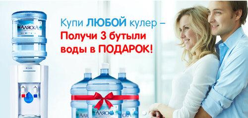 Доставка воды с подарком 850