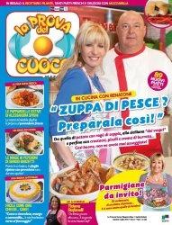 Журнал La Prova Del Cuoco Magazine Speciale (Luglio 2015)
