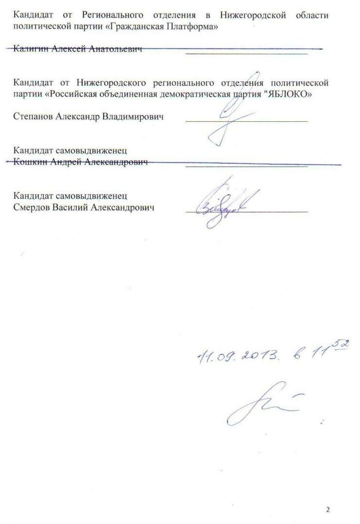 http://img-fotki.yandex.ru/get/9316/31713084.d/0_f7dde_74b633f7_XXXL.jpg