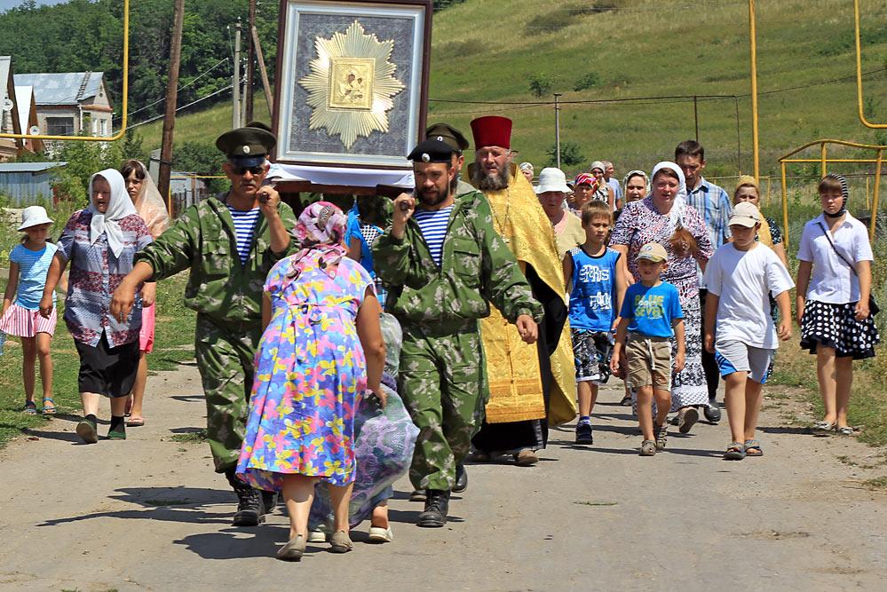 в селе Русская селитьба....