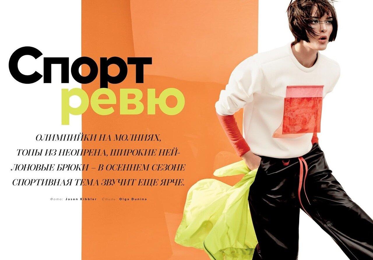 Looks - Sam vogue rollinson russia july video