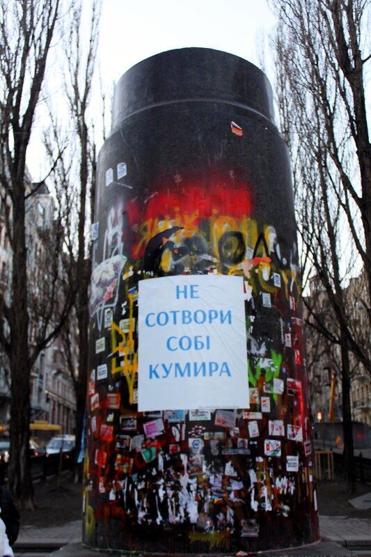 Постамент памятника Ленина