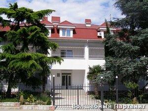 Партенит - Гостинный дом - центральный вход