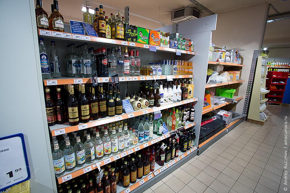 Магазин в Вене Австрия