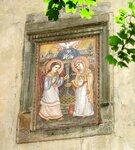Северная стена монастыря бернардинцев [1]