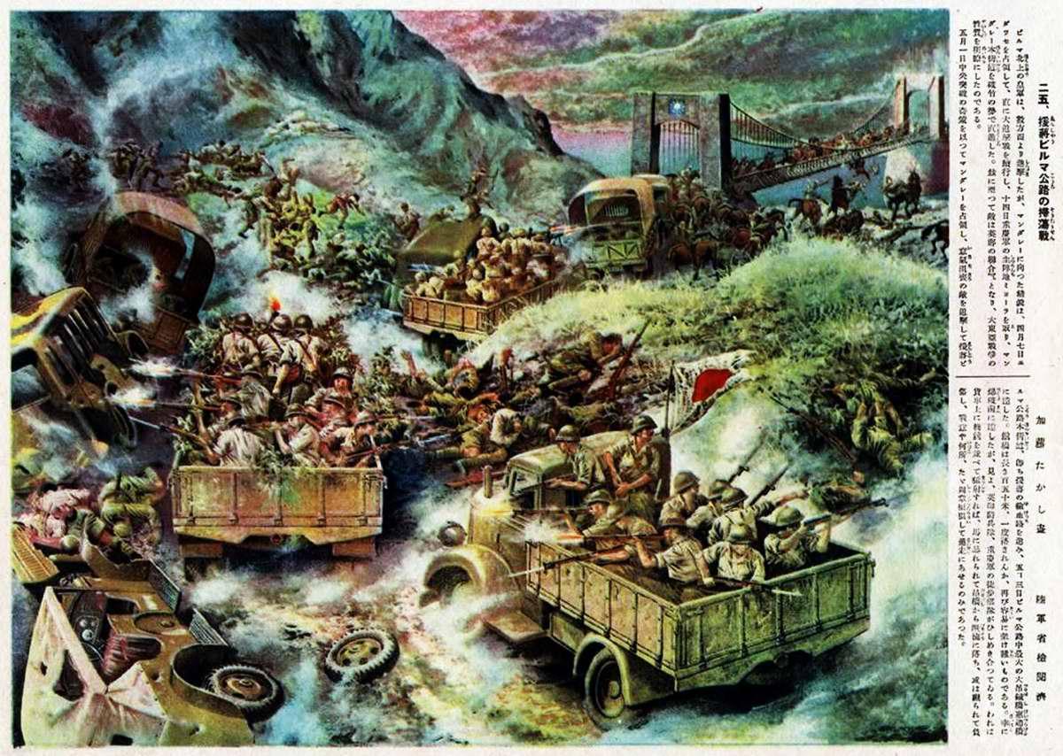Японские войска движутся по дорогам Бирмы