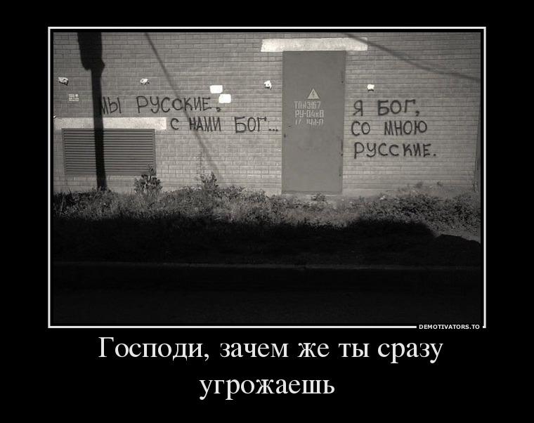 Фильм я  бог  на русском 2009  naan