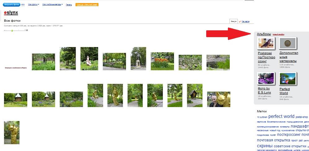 http://img-fotki.yandex.ru/get/9316/82531975.6c/0_b5ba5_4810105_orig.jpg