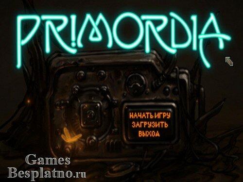 Primordia (рус)