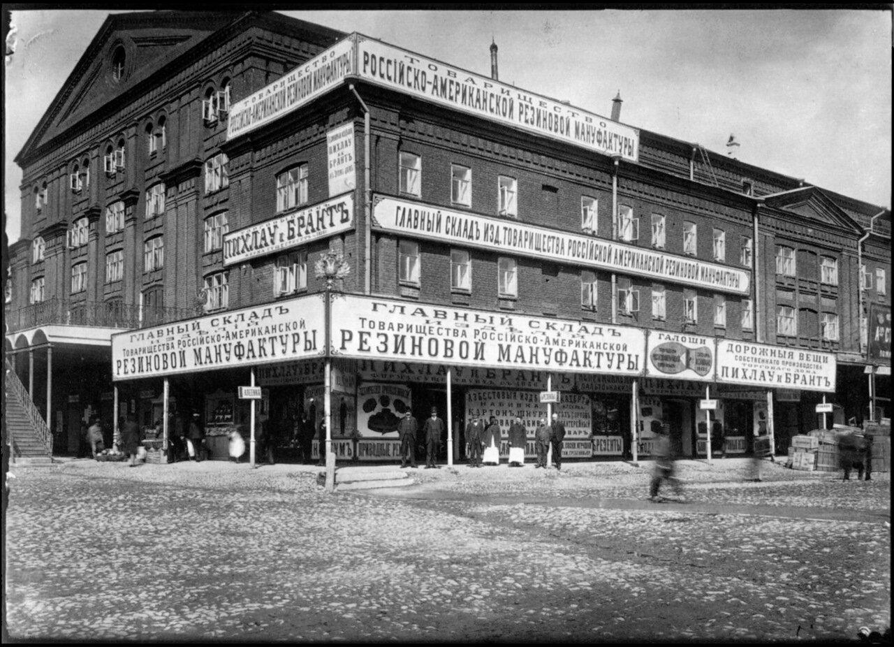Театр Фигнер.