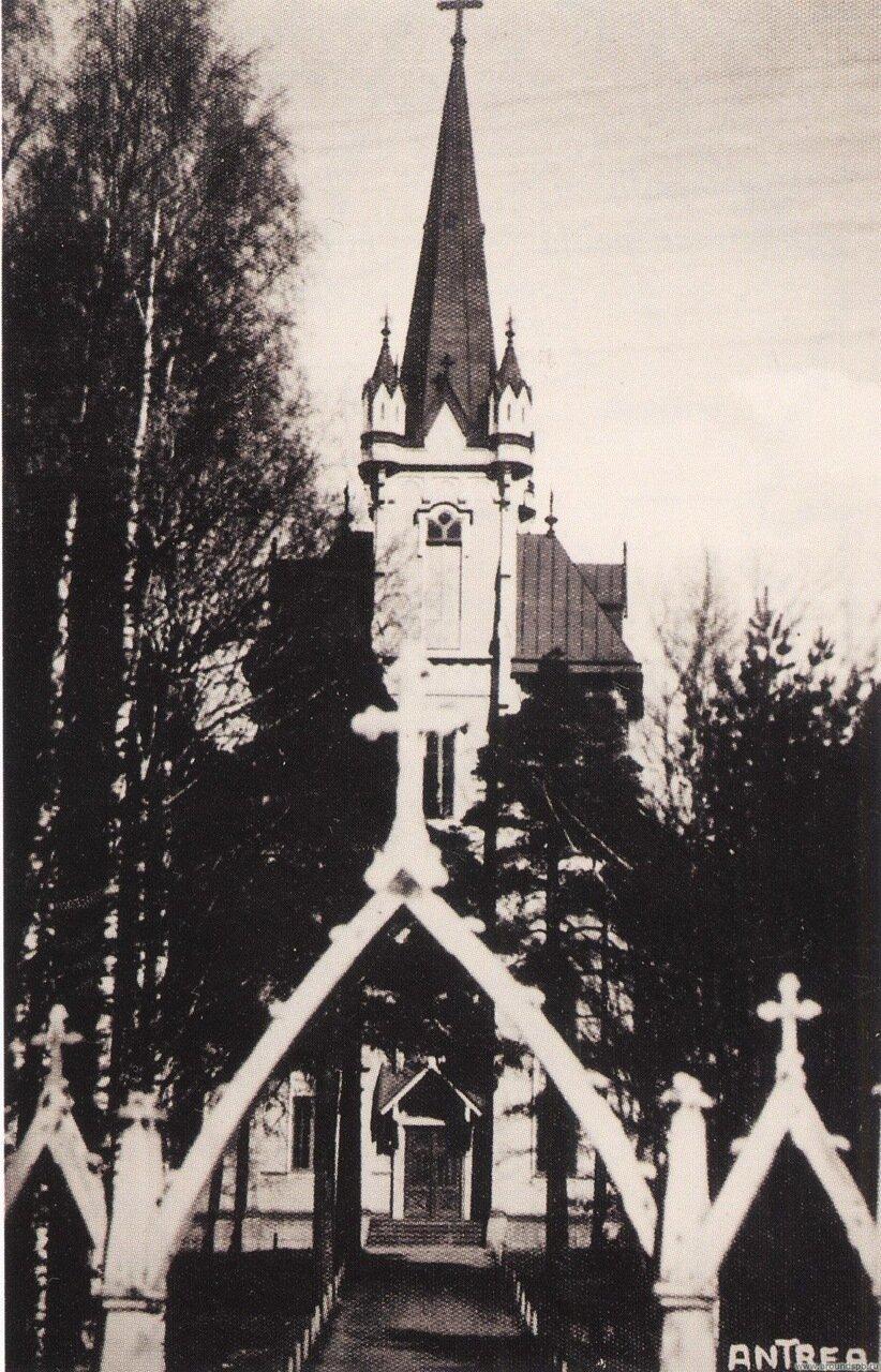 Антреа (Каменогорск)