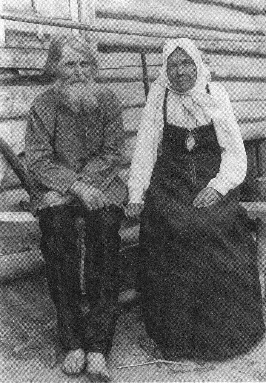 Старики. Рязанская губ. 1910г.