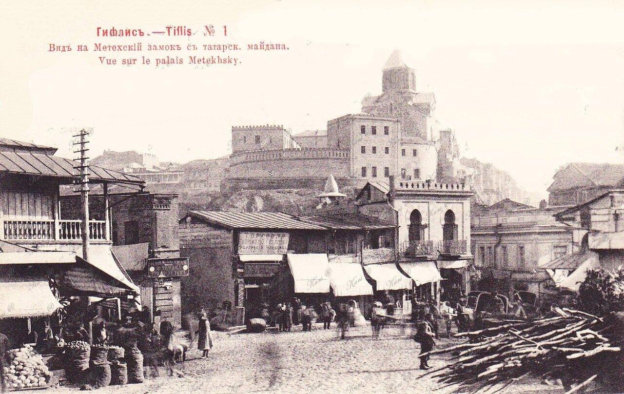 Вид на Метехский замок с татарского майдана