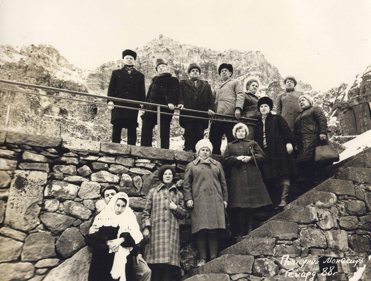 1988. Армения