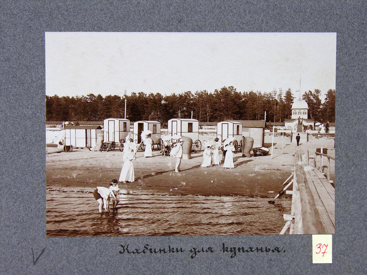 Фото пляжи в начале 20 века