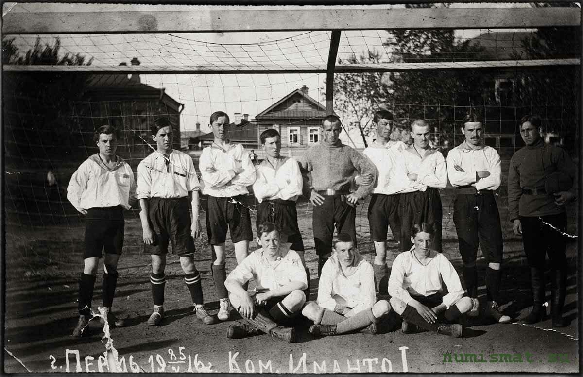 Футбольная команда «Иманто I», 1916 год.
